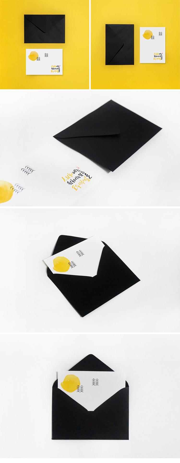 신년 새해 감사 캘리그라피 엽서+봉투 (세로형) - 닻별, 1,200원, 카드, 시즌/테마 카드