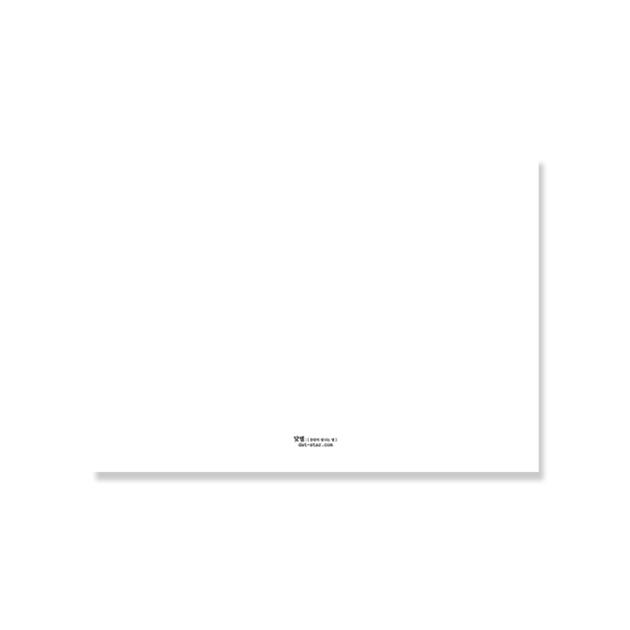 신년 새해 감사 캘리그라피 엽서+봉투 (가로형) - 닻별, 1,200원, 카드, 시즌/테마 카드